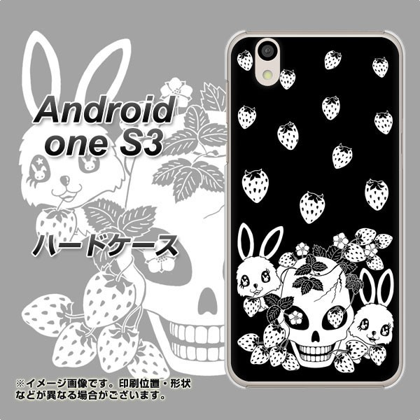 Y!mobile Android one S3 ハードケース / カバー【AG837 苺兎(黒) 素材クリア】(Y!mobile アンドロイドワン S3/ANDONES3用)