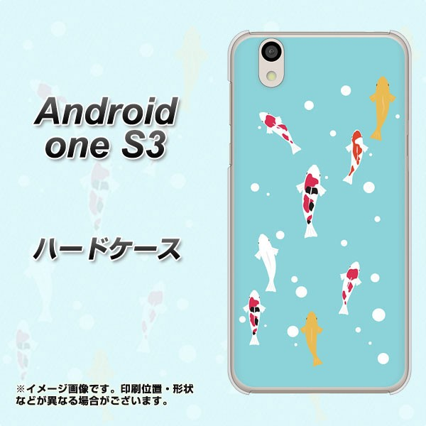 Y!mobile Android one S3 ハードケース / カバー【KG800 コイの遊泳 素材クリア】(Y!mobile アンドロイドワン S3/ANDONES3用)