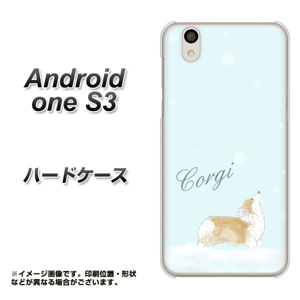Y!mobile Android one S3 ハードケース / カバー【YJ024 コーギー 雪  素材クリア】(Y!mobile アンドロイドワン S3/ANDONES3用)