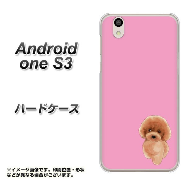 Y!mobile Android one S3 ハードケース / カバー【YJ049 トイプー01 ピンク  素材クリア】(Y!mobile アンドロイドワン S3/ANDONES3用)