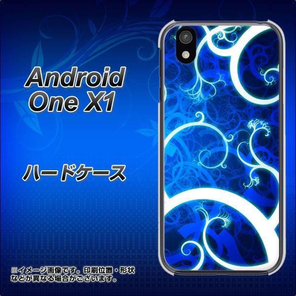 android one X1 ハードケース / カバー【EK850 神秘の草 素材クリア】(アンドロイドワン X1/ANDONEX1用)