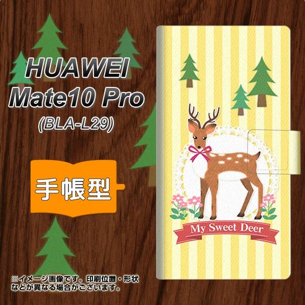 メール便 HUAWEI Mate10 Pro BLA-L29 手帳型スマホケース 【 SC826 森の鹿 】横開き (ファーウェイ Mate10 Pro BLA-L29/BLAL29用