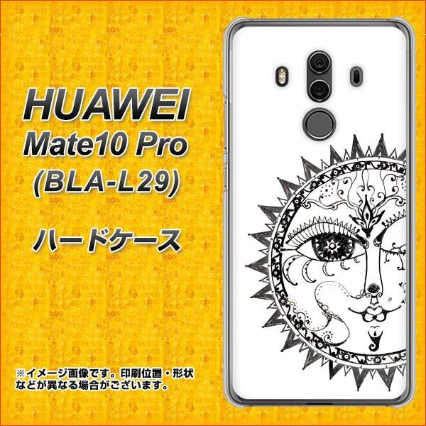 HUAWEI Mate10 Pro BLA-L29 ハードケース / カバー【207 太陽神 素材クリア】(ファーウェイ Mate10 Pro BLA-L29/BLAL29用)