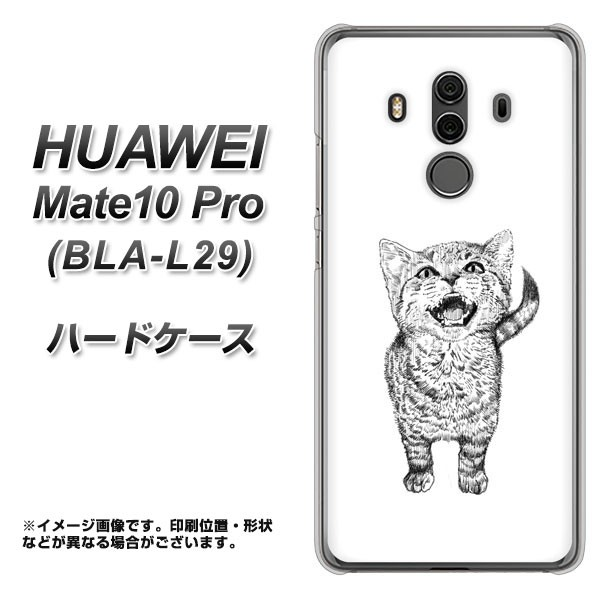 HUAWEI Mate10 Pro BLA-L29 ハードケース / カバー【YJ262 アメリカンショートヘア 猫 素材クリア】(ファーウェイ Mate10 Pro BLA-L29/B