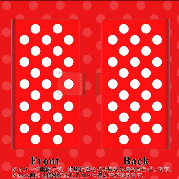 メール便 arrows Be F-05J 手帳型スマホケース 【 331 ドット柄(水玉)レッド×ホワイトBig 】横開き (アローズ ビー F-05J/F05