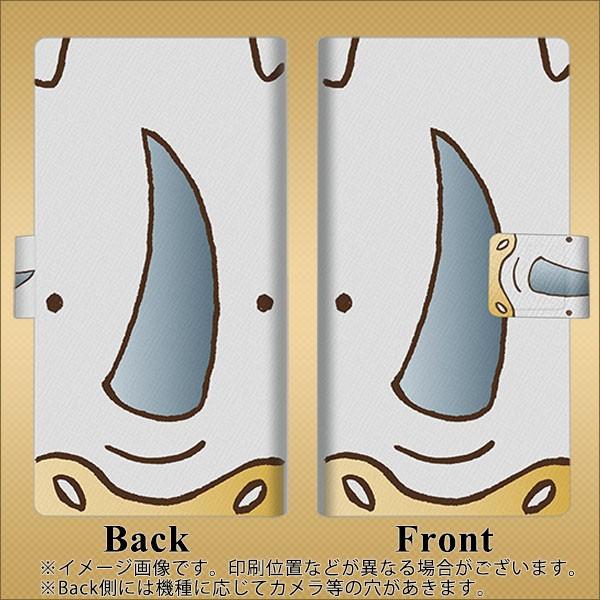 メール便 AQUOS R 605SH 手帳型スマホケース 【 350 さい 】横開き (アクオスR 605SH/605SH用/スマホケース/手帳式)