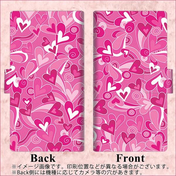 xperia xz1 手帳型 ケース sov36 メール便 【 383 ピンクのハート 】
