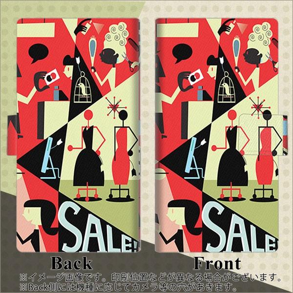 メール便 Moto G5s XT1797 手帳型スマホケース 【 459 sale 】横開き (モト G5s XT1797/XT1797用/スマホケース/手帳式)