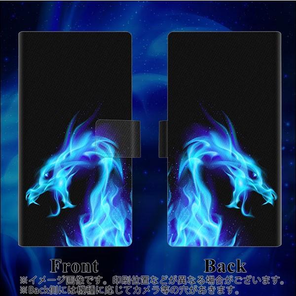 メール便 softbank Xperia XZs 602SO 手帳型スマホケース 【 616 ドラゴンの叫び 】横開き (softbank エクスペリアXZs 602SO/602