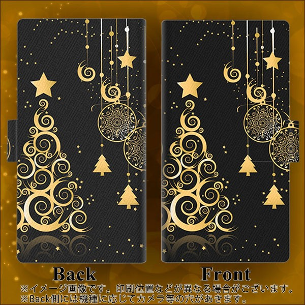 スマホケース galaxy s8手帳型 scv36 メール便 【 721 ゴールドクリスマスツリー 】