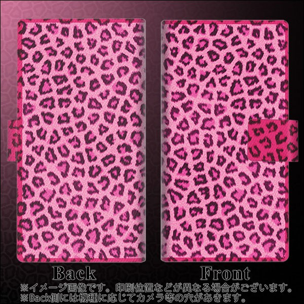 メール便 HTC U11 HTV33 手帳型スマホケース 【 1066 ヒョウ柄ベーシックS ピンク 】横開き (エイチティーシー U11 HTV33/HTV33