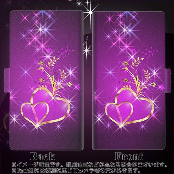 メール便 Galaxy Feel SC-04J 手帳型スマホケース 【 1139 舞い降りるハート 】横開き (ギャラクシー フィール SC-04J/SC04J用/