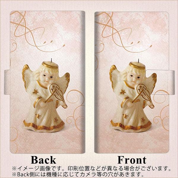 メール便 Disney Mobile on docomo DM-01K 手帳型スマホケース 【 1255 天使とバイオリン 】横開き (ディズニー モバイル DM-01K