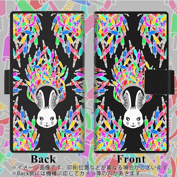 メール便 au Galaxy S9+ SCV39 手帳型スマホケース 【 AG843 ケーブルプラグ(ウサギ) 】横開き (au ギャラクシーS9+ SCV39/SCV39