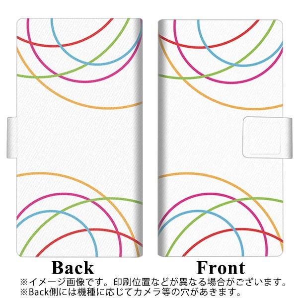 メール便 FREETEL FTJ162E RAIJIN 手帳型スマホケース 【 IB912 重なり合う曲線 】横開き (フリーテル 雷神 FTJ162E/FTJ162E用/