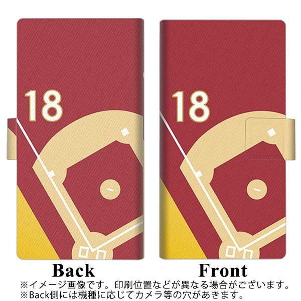 メール便送料無料 HTC U11 601HT 手帳型スマホケース 【 IB924 baseball_グラウンド 】横開き (エイチティーシー U11 601HT/601HT用/スマ