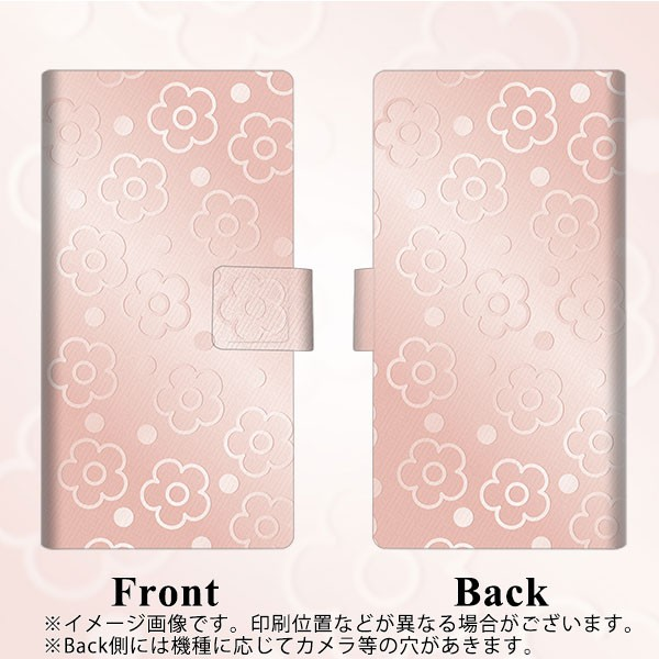 メール便 HTC U11 601HT 手帳型スマホケース 【 SC843 エンボス風デイジードット(ローズピンク) 】横開き (エイチティーシー U11