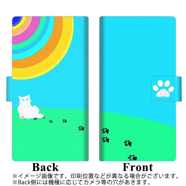 メール便 ZenFone4 Selfie Pro ZD552KL 手帳型スマホケース 【 YA888 I LIKE CATS 】横開き (ゼンフォン4 セルフィー プロ/ZD552