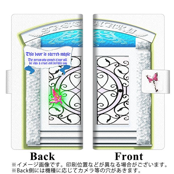 メール便 Xperia XZ Premium SO-04J 手帳型スマホケース 【 YA967 魔法のドア02 】横開き (エクスペリアXZ プレミアム SO-04J/SO