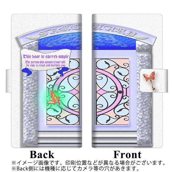メール便 Disney Mobile on docomo DM-01K 手帳型スマホケース 【 YA970 魔法のドア05 】横開き (ディズニー モバイル DM-01K/DM