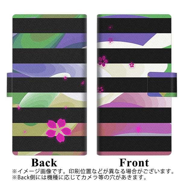 メール便 ZenFone4 ZE554KL 手帳型スマホケース 【 YB849 サクラ05 】横開き (ゼンフォン4 ZE554KL/ZE554KL用/スマホケース/手帳