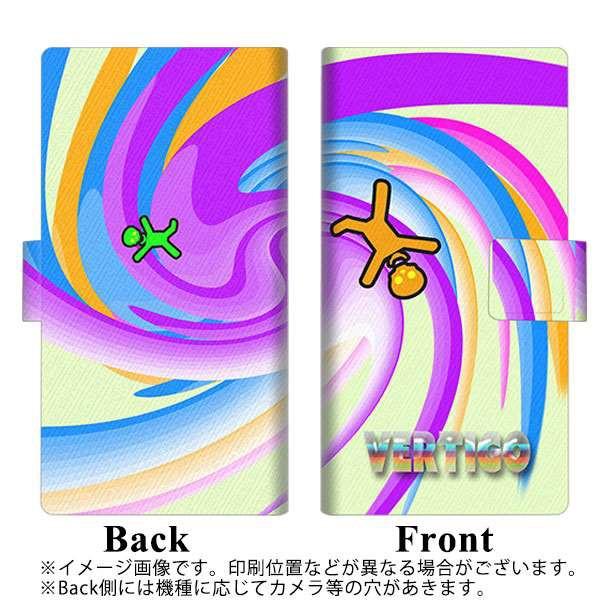 スマホケース galaxy s8手帳型 scv36 メール便 【 YB878 ピクトマン09 】