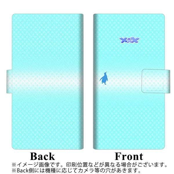 メール便 Disney Mobile on docomo DM-01K 手帳型スマホケース 【 YB921 ペンギン02 】横開き (ディズニー モバイル DM-01K/DM01