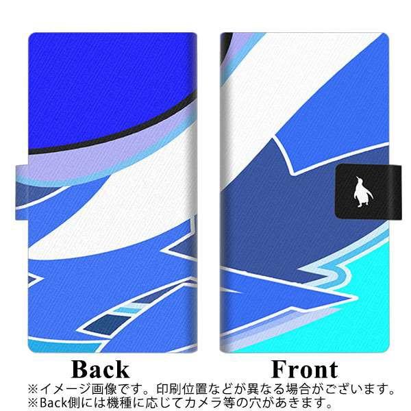 メール便 Moto G5s Plus XT1805 手帳型スマホケース 【 YB925 ジオメトリックブルー 】横開き (Moto G5s プラス XT1805/XT1805用