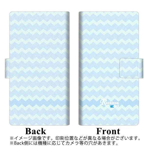 メール便 Xperia XZ Premium SO-04J 手帳型スマホケース 【 YC801 ジグザグブルー 】横開き (エクスペリアXZ プレミアム SO-04J/
