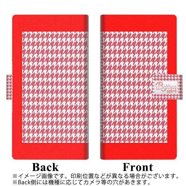 スマホケース 手帳型 xperia sov35 au Xperia XZs メール便 【 YC809 ハウンドトゥース 】