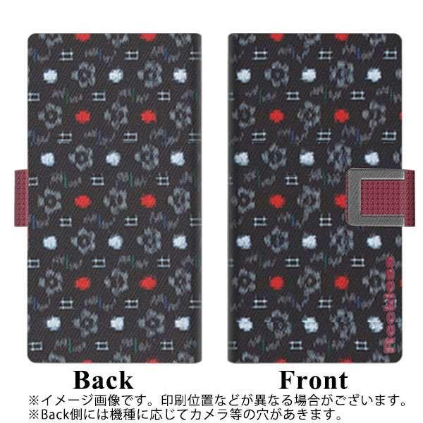 メール便送料無料 ZenFone AR ZS571KL 手帳型スマホケース 【 YC846 絣03 】横開き (ゼンフォンAR ZS571KL/ZS571KL用/スマホケース/手帳
