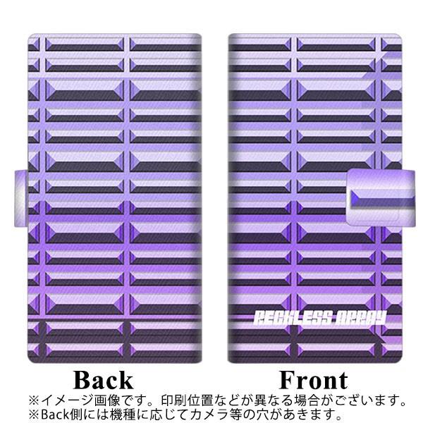メール便 ZenFone4 ZE554KL 手帳型スマホケース 【 YC958 パープルバー 】横開き (ゼンフォン4 ZE554KL/ZE554KL用/スマホケース/