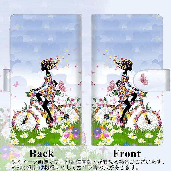 メール便 docomo LG style L-03K 手帳型スマホケース 【ステッチタイプ】 【 EK911 花と少女と自転車 】横開き (ドコモ LG styl