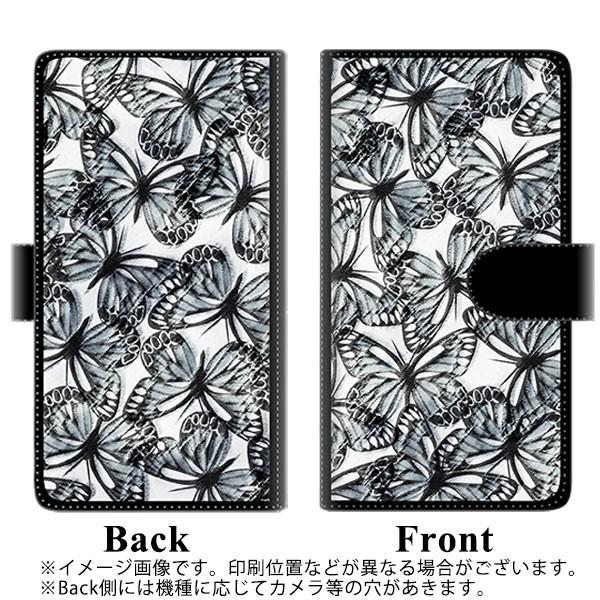 メール便送料無料 ZenFone AR ZS571KL 手帳型スマホケース 【ステッチタイプ】 【 SC905 ガーデンバタフライ ブラック 】横開き (ゼンフ