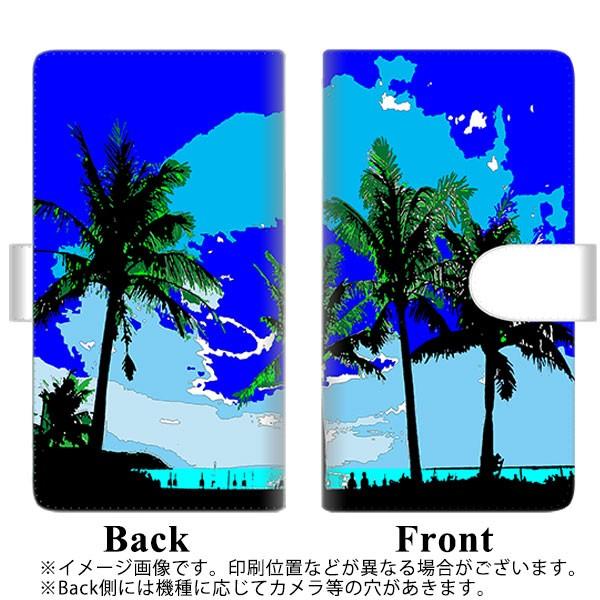 メール便 softbank Xperia XZs 602SO 手帳型スマホケース 【ステッチタイプ】 【 YC981 トロピカル02 】横開き (softbank エクス