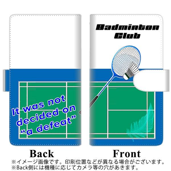 メール便 AQUOS R Compact 701SH 手帳型スマホケース 【ステッチタイプ】 【 YE859 バドミントン部 】横開き (アクオスR コンパ
