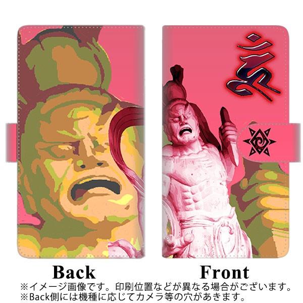 スマホケース galaxy s8プラス手帳型 SCV35 メール便 【ステッチタイプ】 【 YF894 阿形像02 】