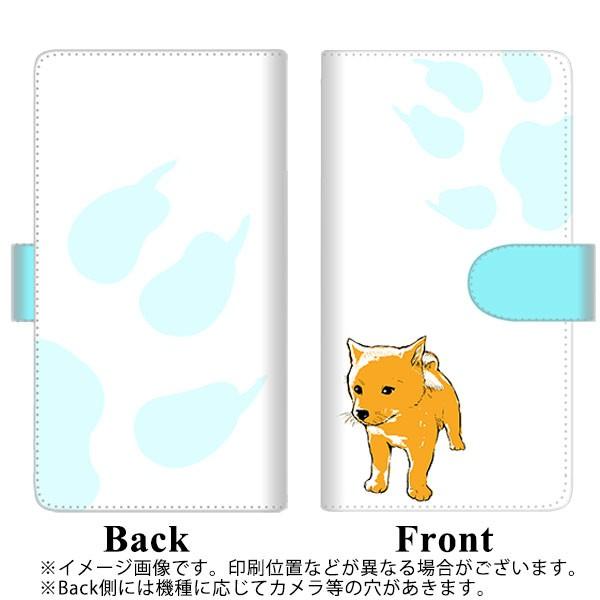 メール便 ZenFone4 Selfie Pro ZD552KL 手帳型スマホケース 【ステッチタイプ】 【 YF999 バウワウ10 】横開き (ゼンフォン4 セ