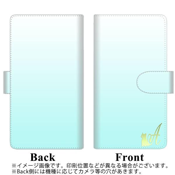 メール便 Xperia XZ1 Compact SO-02K 手帳型スマホケース 【ステッチタイプ】 【 YI842 イニシャル ネコ A 】横開き (エクスペリ