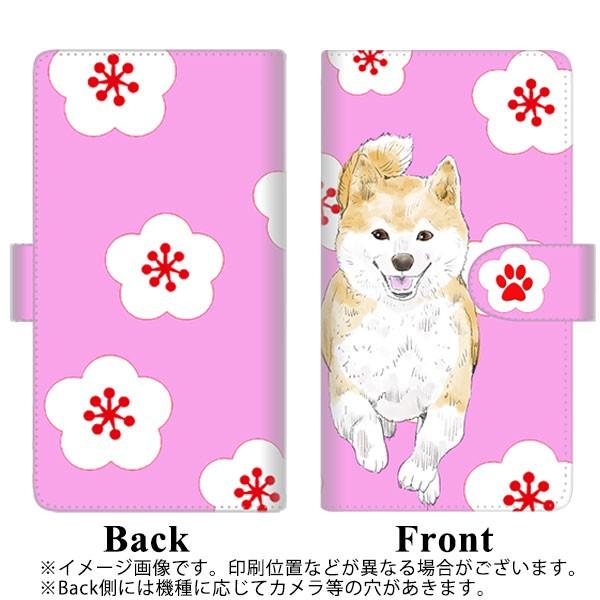 メール便送料無料 ZenFone AR ZS571KL 手帳型スマホケース 【ステッチタイプ】 【 YJ003 柴犬 和柄 梅 ピンク 】横開き (ゼンフォンAR ZS