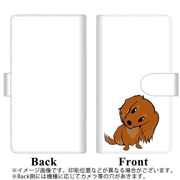 メール便 Xperia XZ1 Compact SO-02K 手帳型スマホケース 【ステッチタイプ】 【 YJ175 犬 Dog ミニチュアダックスフンド 】横開