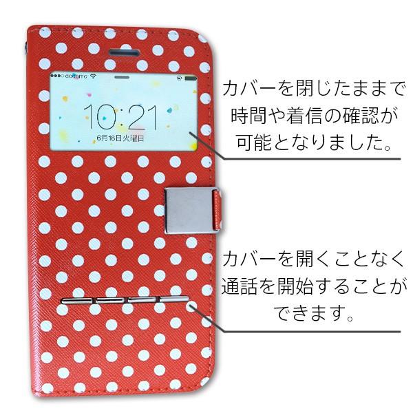 【メール便】 iPhone6s   スマホケース手帳型 窓付きケース スワイプパーツver 液晶保護フィルム付 【YB968 ハートレッド】(アイ