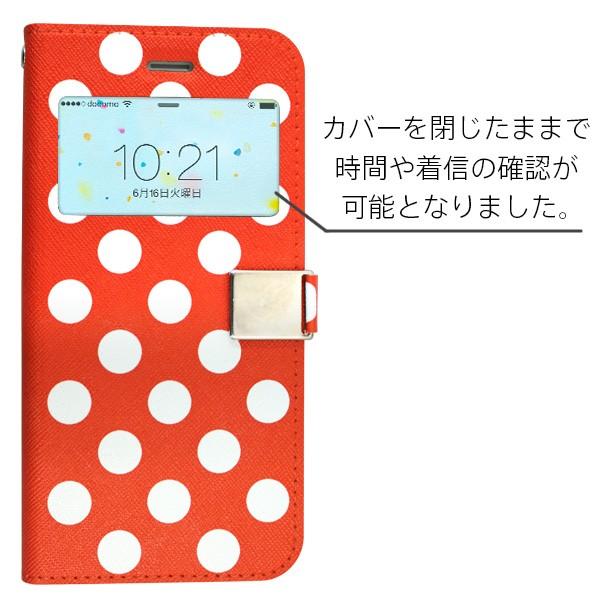 【メール便】 iPhone6s   スマホケース手帳型 窓付きケース カードポケットver 液晶保護フィルム付 【381 デコツリー】(アイフォ