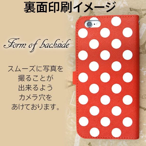 【メール便】 iPhone6s   スマホケース手帳型 窓付きケース カードポケットver 液晶保護フィルム付 【YB804 レース02】(アイフォ