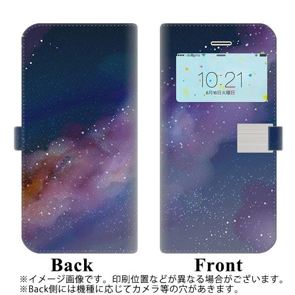 【メール便】 iPhone6s   スマホケース手帳型 窓付きケース カードポケットver 液晶保護フィルム付 【NR855 夜空】(アイフォン/I