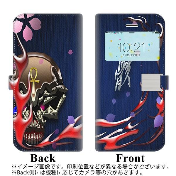 【メール便】 iPhone6s   スマホケース手帳型 窓付きケース カードポケットver 液晶保護フィルム付 【YA941 骸】(アイフォン/IPH