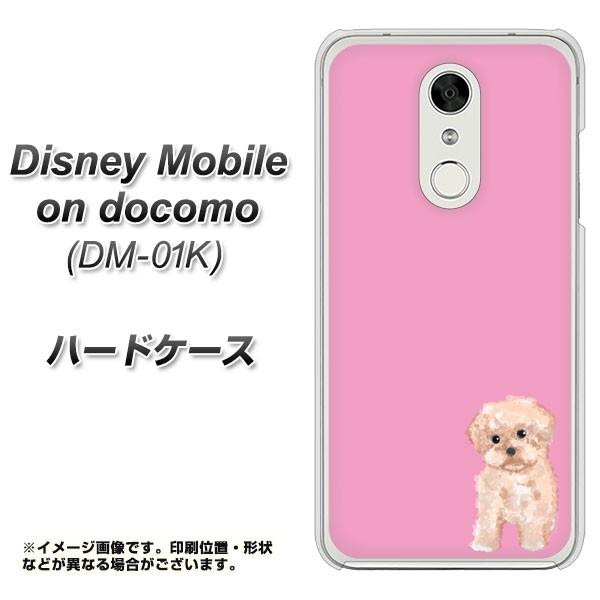 Disney Mobile on docomo DM-01K ハードケース / カバー【YJ061 トイプー04 ピンク  素材クリア】(ディズニー モバイル DM-01K/DM01K用