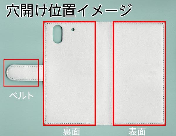 メール便 arrows NX F-01K 手帳型スマホケース 【ステッチタイプ】 【 YE836 スフィンクス03 】横開き (アローズNX F-01K/F01K用