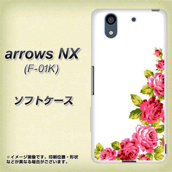 arrows NX F-01K TPU ソフトケース / やわらかカバー【VA825 バラのフレーム(白) 素材ホワイト】(アローズNX F-01K/F01K用)