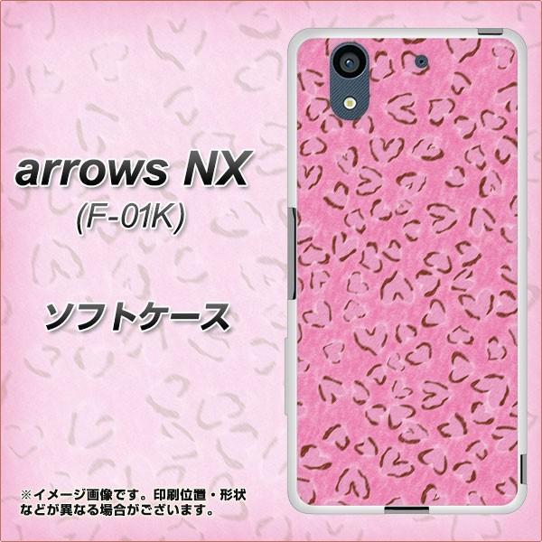 arrows NX F-01K TPU ソフトケース / やわらかカバー【VA933 ハートのヒョウ柄 ピンク 素材ホワイト】(アローズNX F-01K/F01K用)